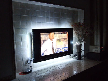 TV Console white LED lighting